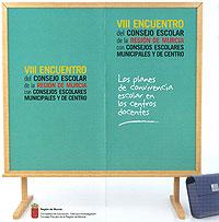 VIII Encuentro Institucional del Consejo Escolar de la Región de Murcia con los Consejos Escolares municipales y de centro